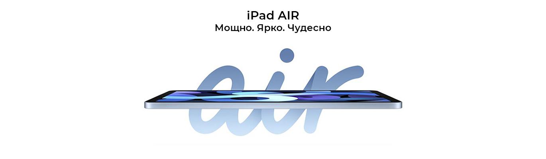 *iPad Air 2020